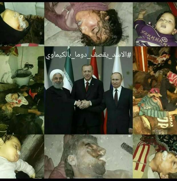 Douma gas attack